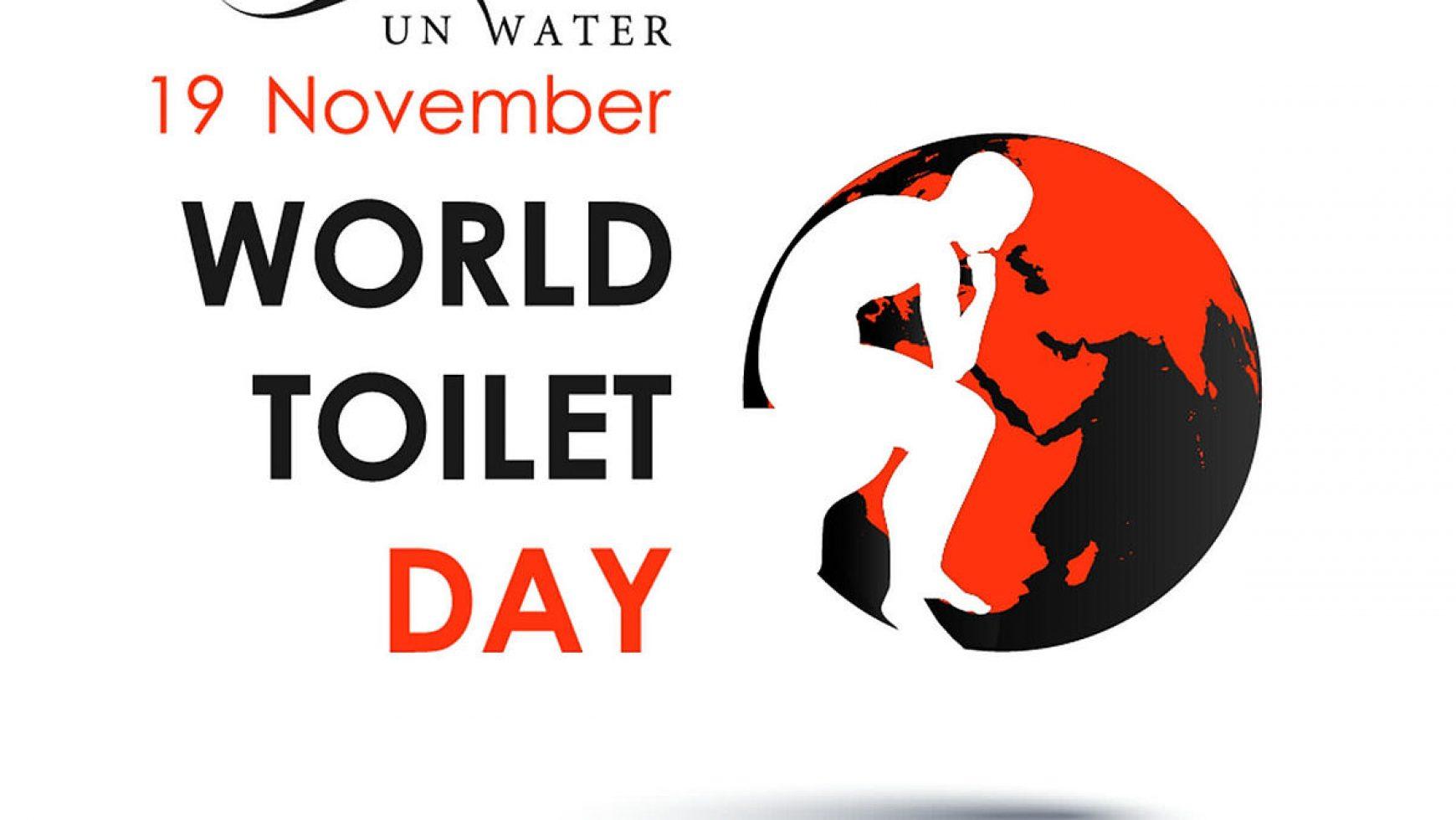 BGMC Celebrate World Toilet Day!